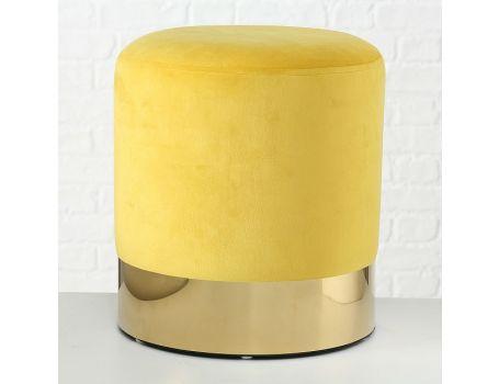 Модерна табуретка в жълто